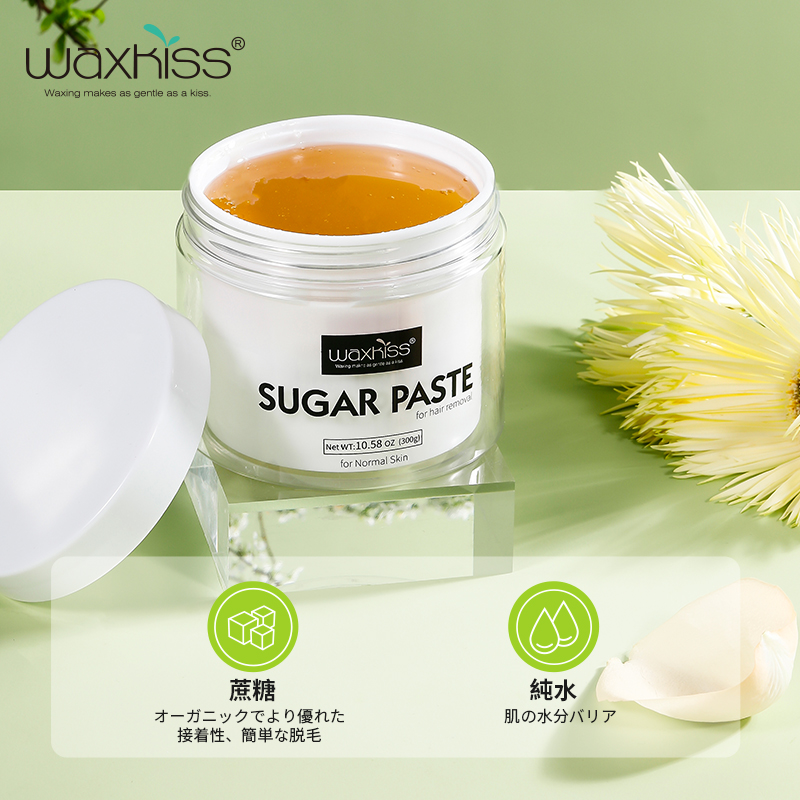 Waxkiss Classic Sugar Paste 300g for Microwave Use Only