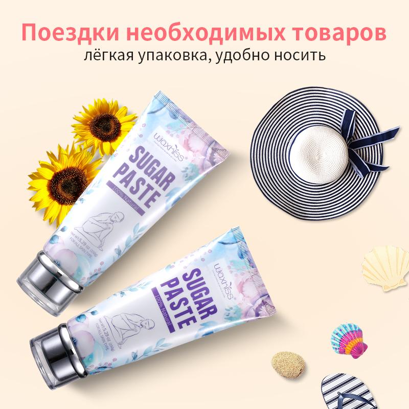 Vinegar Sugar Paste Tube 150g